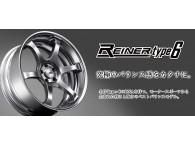 SSR REINER TYPE 6